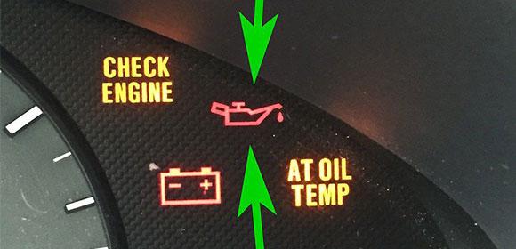 چراغ روغن موتور خودرو